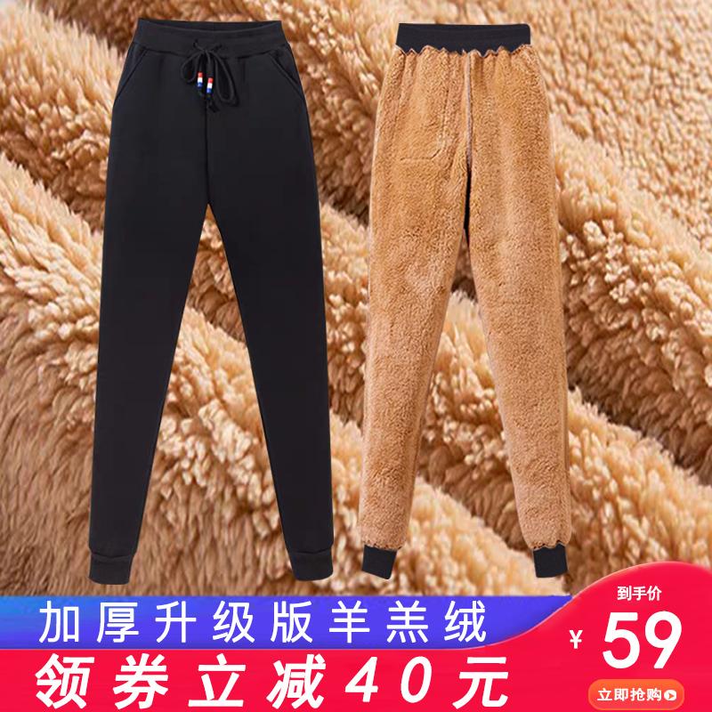 加绒运动裤女秋冬季宽松羊羔绒裤子女2019新款加厚保暖棉裤女卫裤