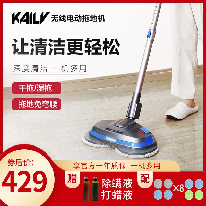 ドイツの凱力は電動的に床を掃除する一体機の全自動のロボットを拭いて無線の家庭用知能を引っ張ります。