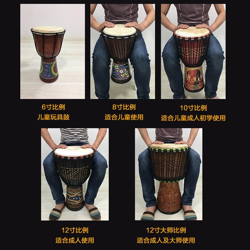 成人の麗江に入門して8寸10寸12寸の子供のドラマーは大人の太鼓の新商品を発売します。