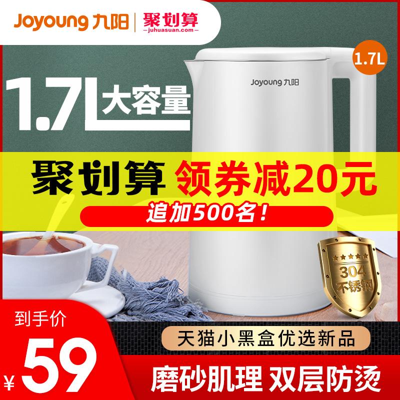 Чайники для плиты Артикул 609834702891