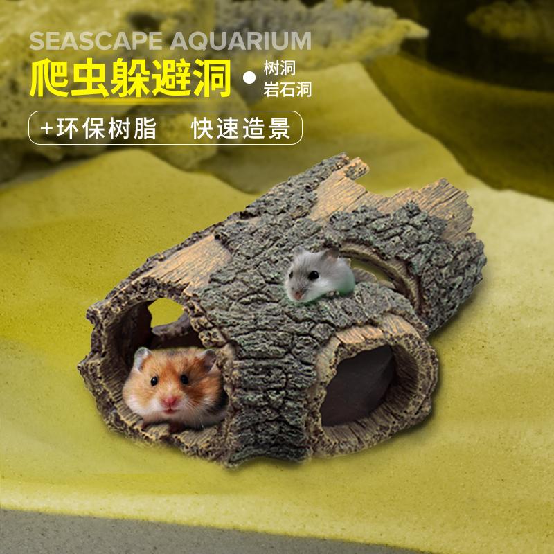 Наполнение для аквариума Артикул 601270195385