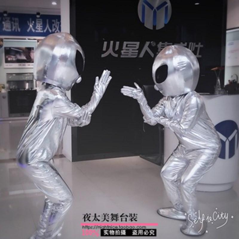 。万圣节银色游戏宇宙演出服装电影动漫ETcosplay外星人机器人制