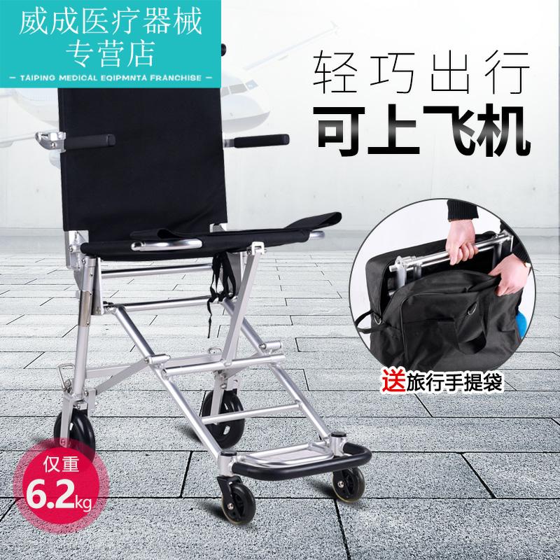 满299元可用20元优惠券轻便折叠铝合金车架轮椅老年人简