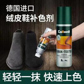 翻毛皮鞋清洁护理麂皮磨砂鞋打理液鞋粉神器黑色补色反绒面清洗剂