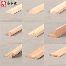 实木线条装饰木线条顶角线门套线平板线相框线L型木线阴角线定制