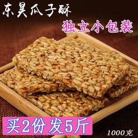 瓜子酥瓜子仁糖片1000克麻切糕网红休闲小零食葵花子糕点山东特产