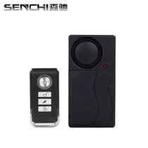 Wireless remote control vibration electric car electric vehicle anti-theft alarm home mountain bike alarm anti-theft device