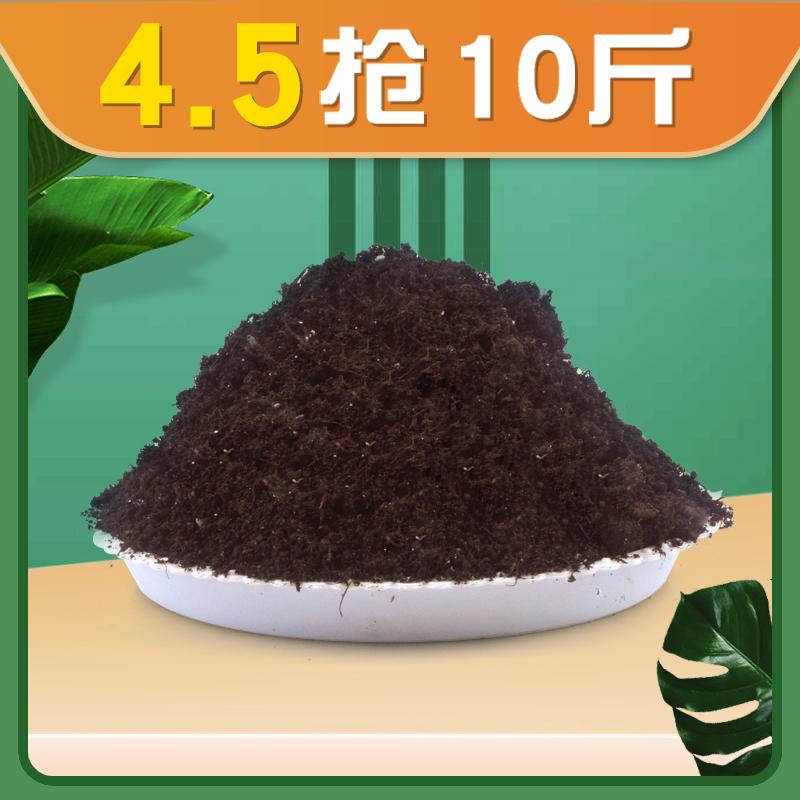 花土通用型家用多肉专用营养土养花种花种菜种植泥土兰花有机土壤