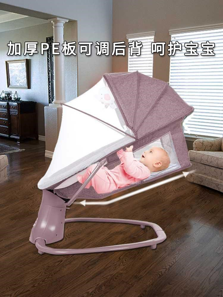 Baby bed chair with children electric cradle soothing device with baby intelligent rocking chair baby sleeping cradle