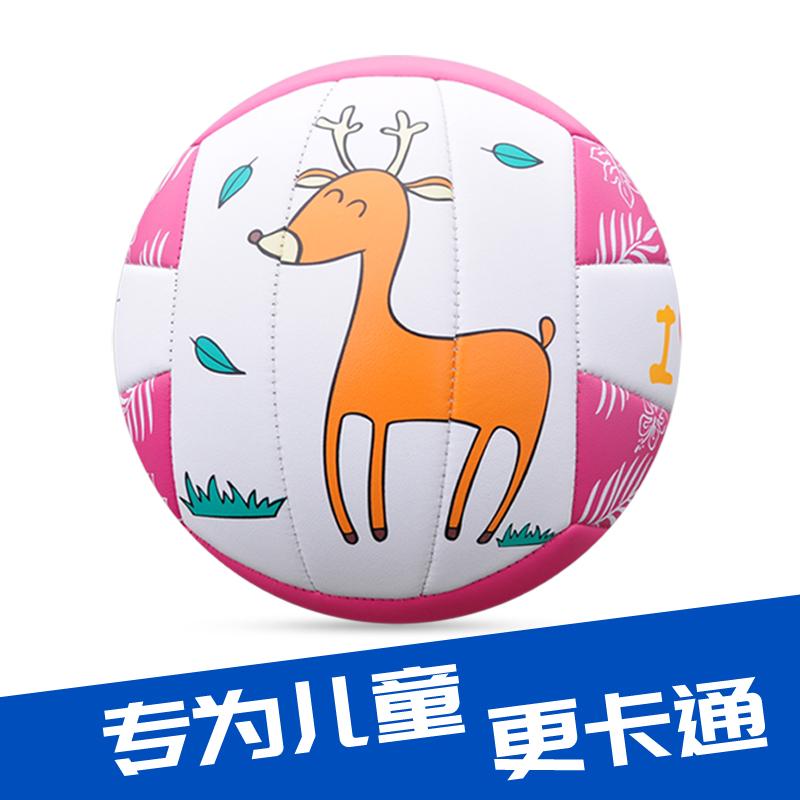 3号足球排球拍球专用幼儿园玩具满45.80元可用1元优惠券