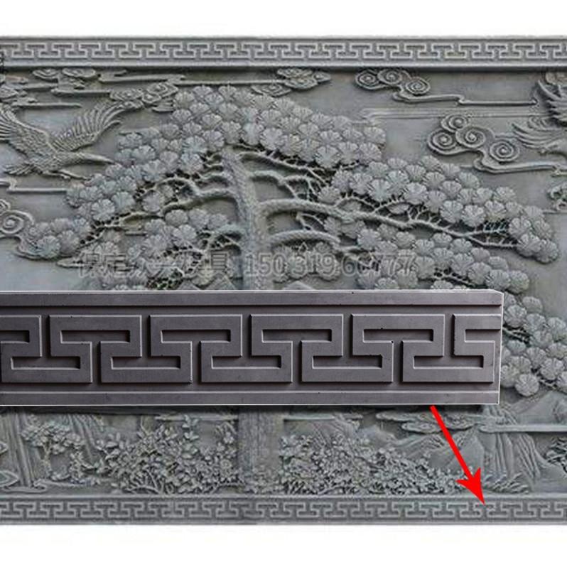 仿古砖雕回纹线模具中式回纹万字线丁字线塑料模具线边框装饰模具