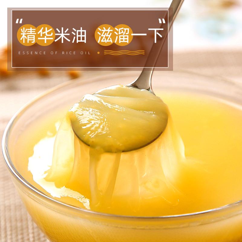 河北蔚县特产小黄米新米五斤糯小米粥五谷杂粮食用新鲜