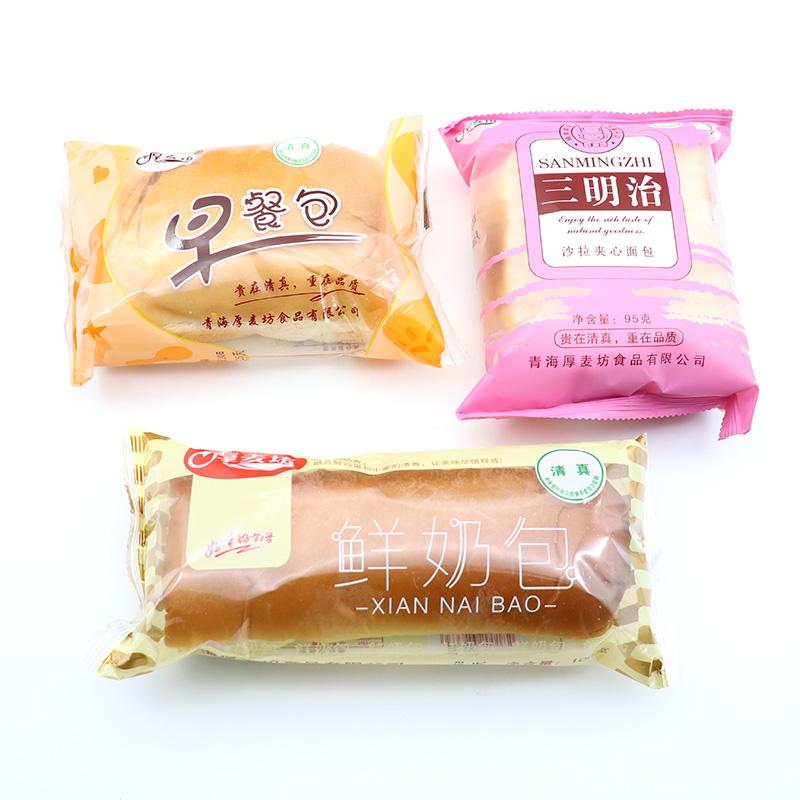 青海西宁厚麦坊营养型多口味短保质期面包汉堡蛋糕