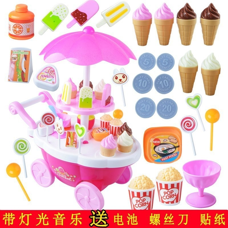 :)过家家玩具女孩儿童冰激淋售卖车雪糕糖果车市收银员卖东西厨房,可领取1元天猫优惠券