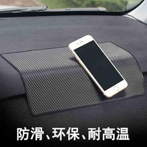 香水粘性杂物摆件汽车硅胶防滑耐高温垫超强车用手机垫垫座垫垫