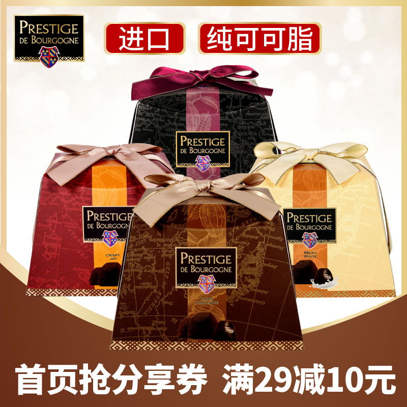 PDB beatitol French truffle black chocolate gift box 1032g hand baked (instead of cocoa butter)