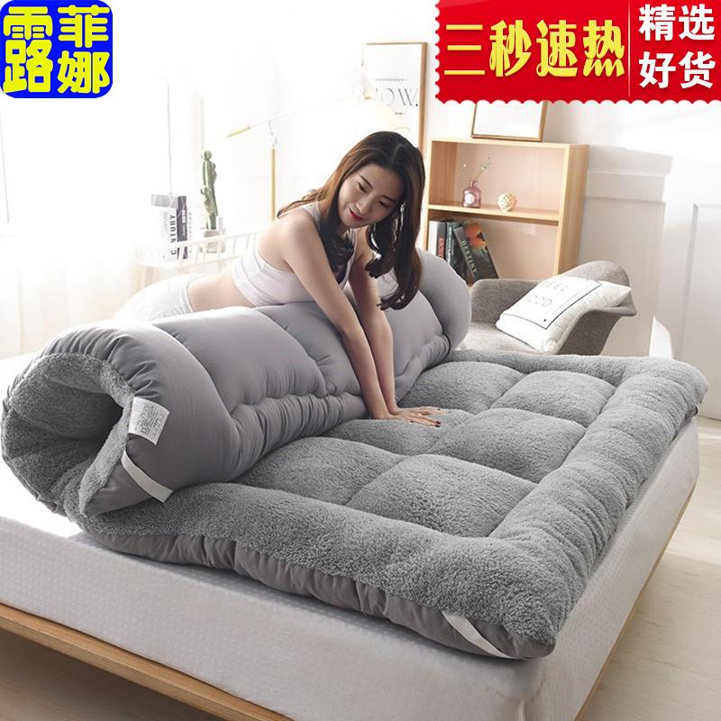 加厚羊羔绒榻榻米床垫1.8m米床褥子0.9m折叠单双人学生宿舍软垫被