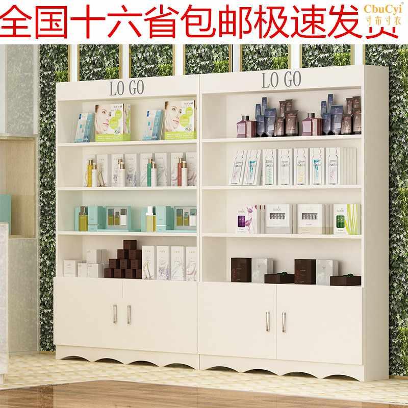 美甲店置物柜化妆品展示柜彩妆货架小柜台护肤展柜美容院产品柜子