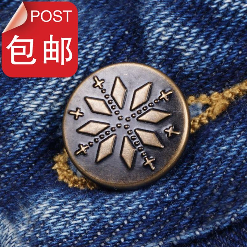 Pants press type denim Coat Button w sub button for easy adjustment button adjustable front button small waist