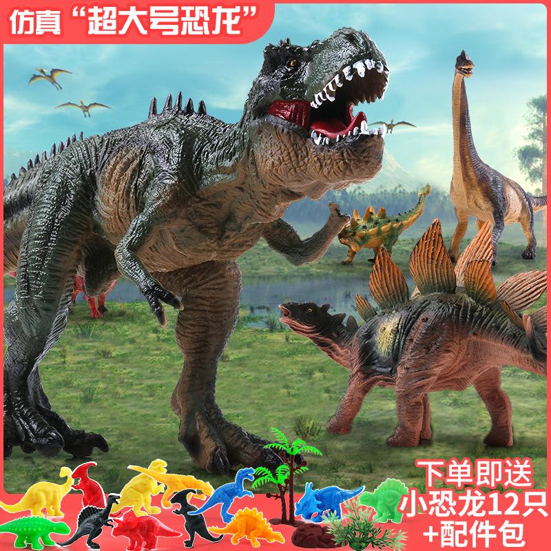 Игрушки с животными Артикул 616431984327