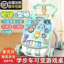 宝宝学步车手推车防侧翻婴儿学走路助步车学步推车玩具6-7-18个月图片