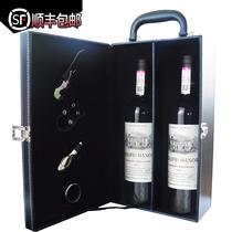 兰瑟庄园莫斯卡托起泡酒甜白葡萄酒天使之手香槟果酒女士甜酒