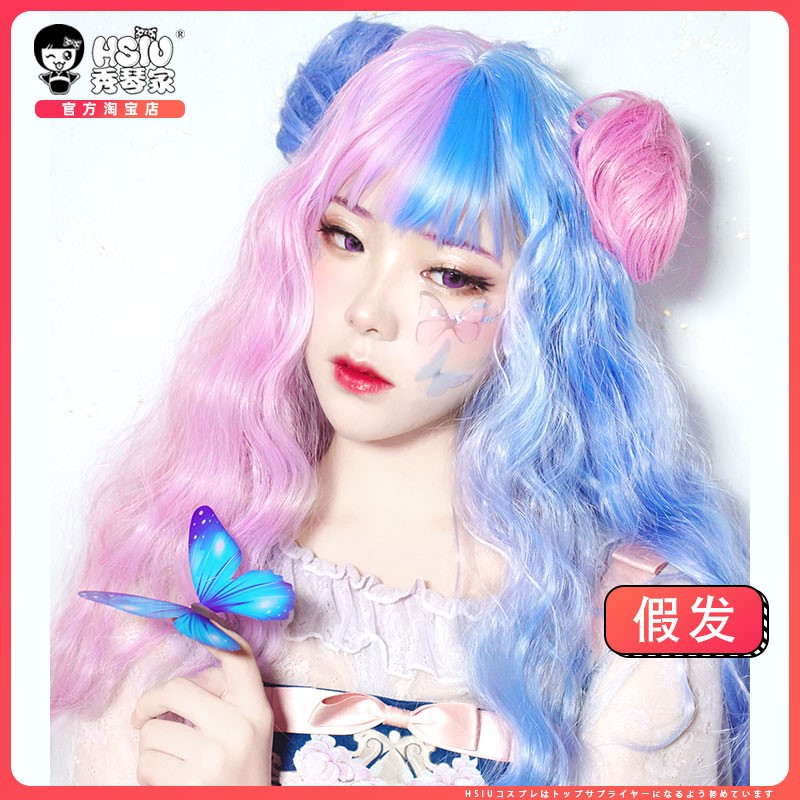 Package Lolita Lolita wig cream fruit bubble candy color cos wig pink blue long curly hair