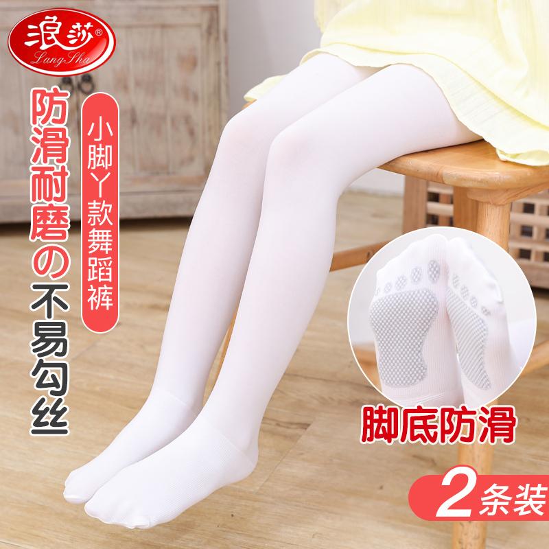 浪莎儿童连裤袜春秋冬季加厚女童舞蹈袜白色跳舞加绒宝宝打底袜子