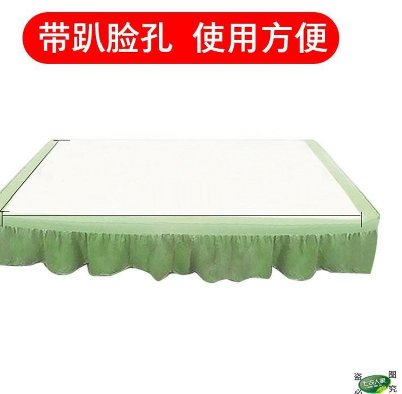 Massage bed disposable sheet 100 open hole beauty salon no hole 100 with hole single travel convenience