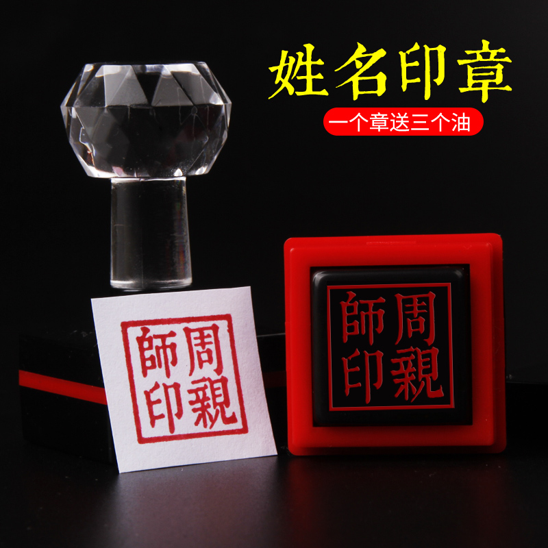 Печати / Штампы Артикул 609816125268