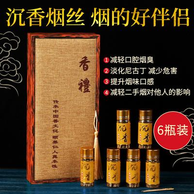 礼盒装沉香插烟条6A级越南芽庄天然沉香片烟片烟插烟丝抽烟条木条