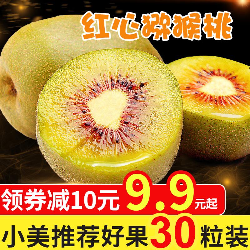 四川のハートのキウイは新鮮です。季節のフルーツはキウイの箱に入れて新鮮なキウイの卸売りをします。