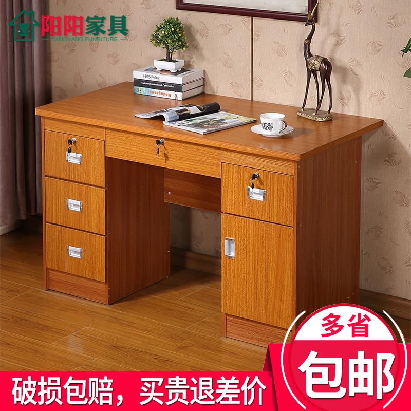 办公桌家用卧室书桌带抽屉1.2米台式电脑桌白色写字台学生写字桌