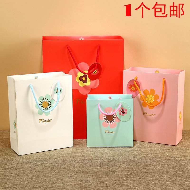 瑞迪斯新款太阳花礼品袋 纸袋手提袋礼物袋 送礼包装翻盖袋