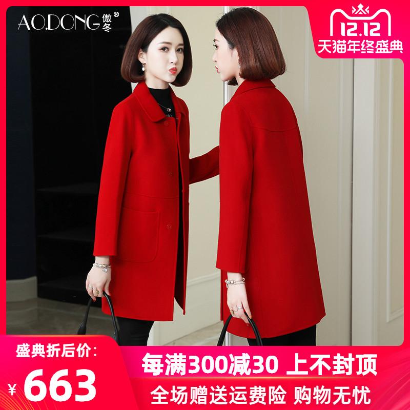 2019新款双面羊毛呢外套女中长款修身娃娃领秋冬呢子羊绒大衣反季