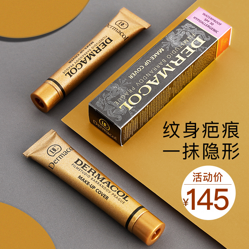 Dermacol Concealer Artifact Cover Spots Tattoo Face Acne Marks Czech Small Golden Tube Giant Concealer Dermacol