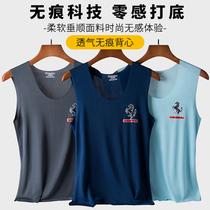 男士冰丝无痕背心潮牌无袖T恤修身型夏季健身运动紧身青年打底衫