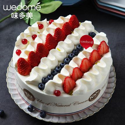 味多美 同城生日蛋糕 北京店送 水果奶油蛋糕 草莓蛋糕 经典100%