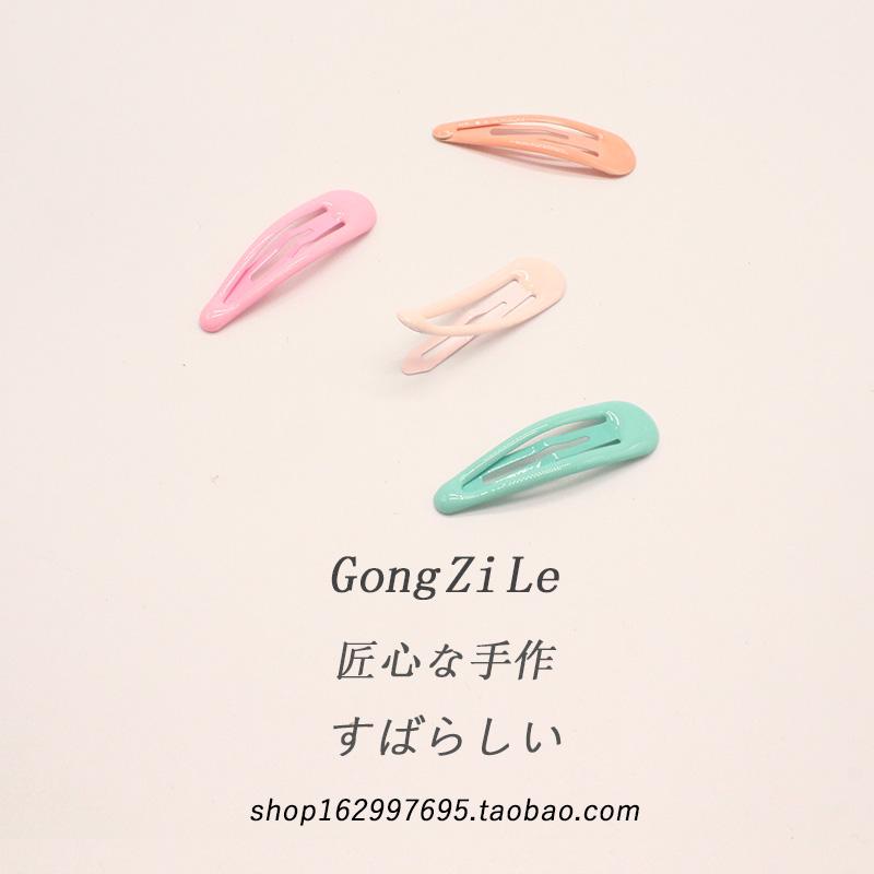 泫雅风糖果色夹子网红复古刘海夹10月14日最新优惠