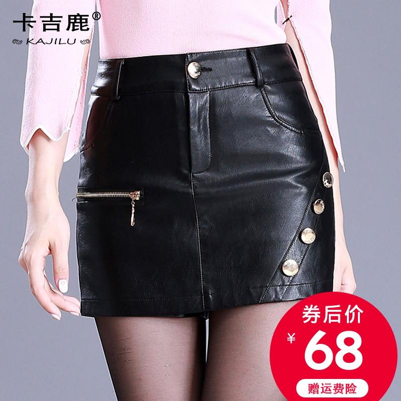 皮短裤女秋冬2018新款高腰修显瘦短裙裤pu皮裤子女裤裙休闲短裤潮