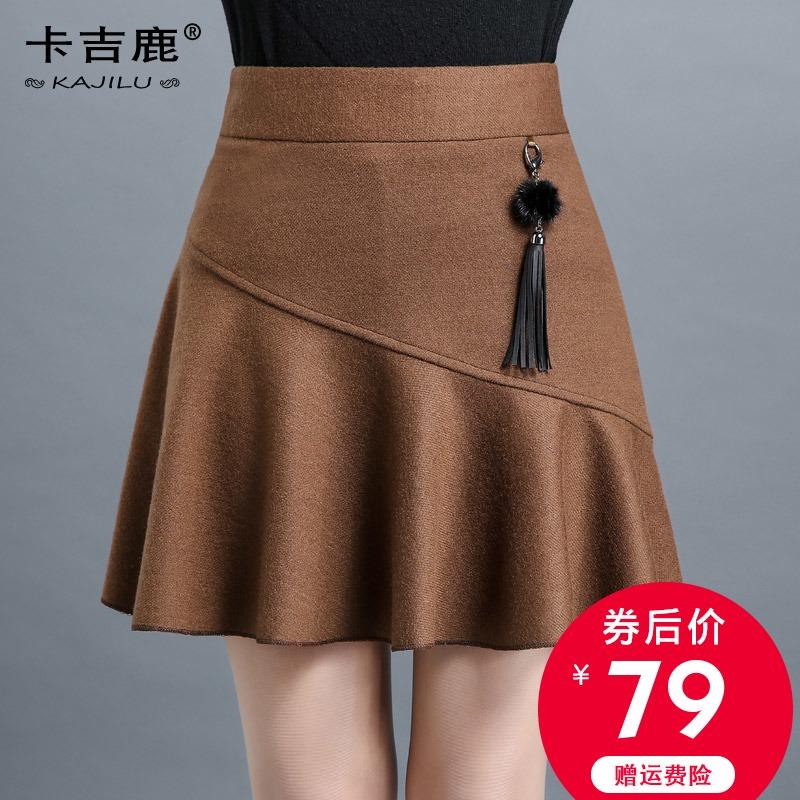 秋冬季新款毛呢半身裙短裙A字裙蓬蓬裙百褶裙半截裙子伞裙呢子裙