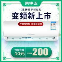 智能更节能35ZHA1新一级萝效变频壁挂机家用酷金p匹1.5空调大美
