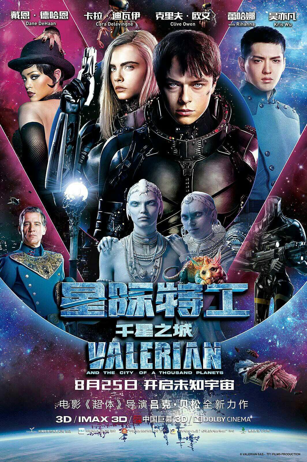 Первое издание blu-ray фильм плакат держать хорошо SJ межзвездный специальный работа тысяча звезда город (2017) фасоль клапан гол 7.1