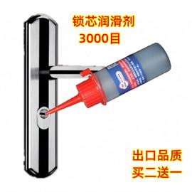 买2送1门锁芯润滑剂超细石墨粉铅笔粉拉线防盗门锁车锁润滑铅粉图片