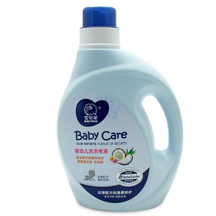 新加坡嬰兒洗衣皂液寶寶孕婦洗衣液皂液4斤裝柔順易漂洗植物