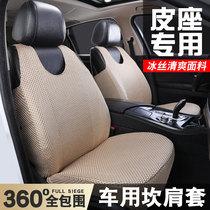 按车型定做汽车马甲背心式座套坎肩座垫四季通用透气坐垫布艺座套