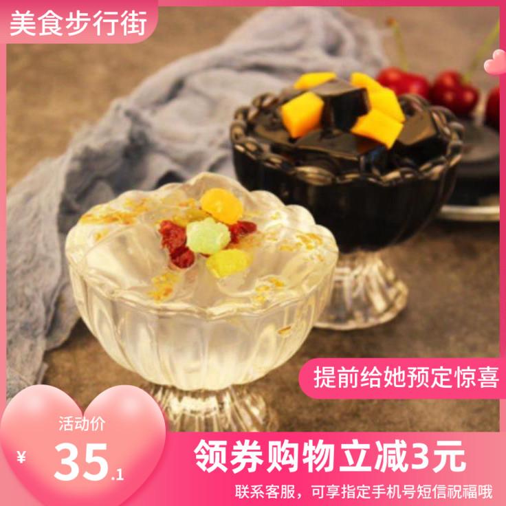 满1元可用1元优惠券广西白凉粉儿做果冻食用原料儿童