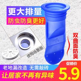 地漏防臭器下水道管卫生间神器浴室厕所硅胶圆形盖子防虫反味内芯图片