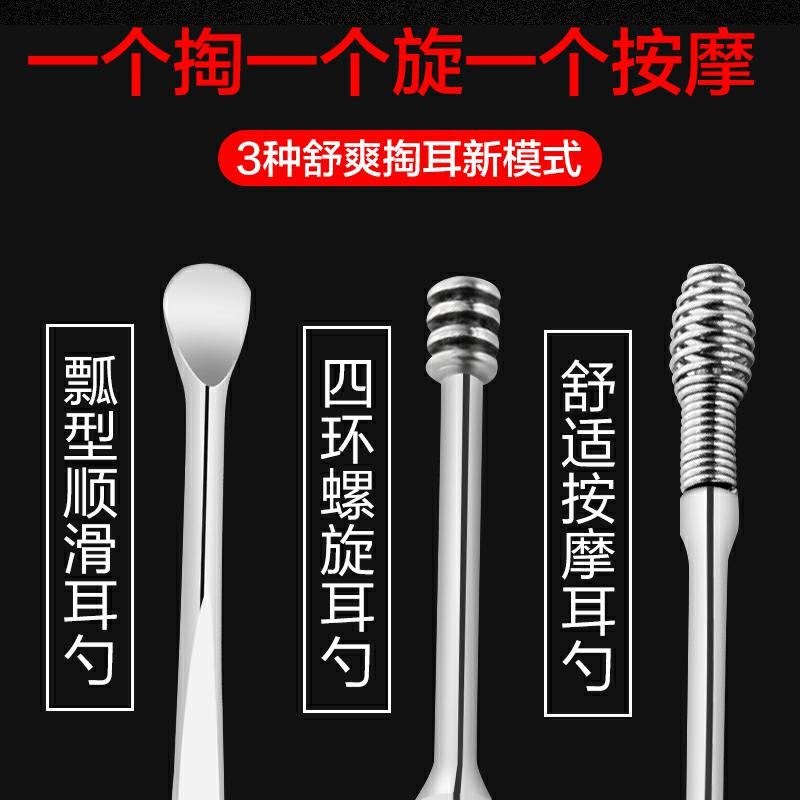 . professional ear digging spoon ear picking and ear pulling tool set household childrens ear digging spoon ear ear digging spoon