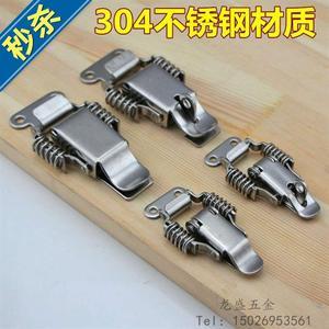 304不锈钢双机电搭扣 锁扣箱扣 弹簧工业箱搭扣箱包五金n配件5505